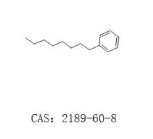 1-苯基辛烷