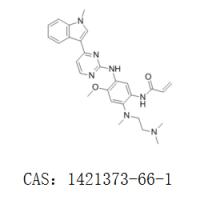 AZD9291(甲磺酸盐)