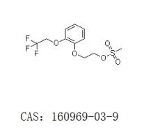 2-[2-(2,2,2-三氟乙氧基)苯氧基]乙基甲磺酸酯
