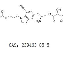 5-[(2R)-2-氨基丙基]-2,3-二氢-1-[3-(苯甲酰氧基)丙基]-1H-吲哚-7-腈酒石酸盐