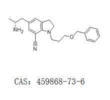 5-[(2R)-2-氨基丙基]-2,3-二氢-1-[3-(苄氧基)丙基]-1H-吲哚-7-腈