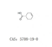 S-(3)-环己烯甲酸