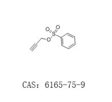 炔丙基苯磺酸