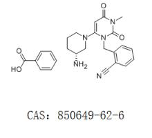 阿格列汀苯甲酸盐