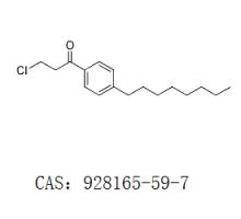 4-辛基-3-氯苯丙酮